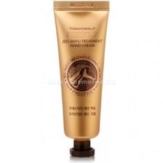 Tony Moly Prestige Jeju Mayu Treatment Hand Cream