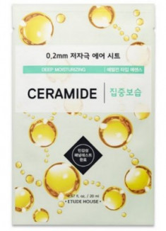 Маска с керамидами ETUDE HOUSE 0.2 Therapy Air Mask Ceramide Deep Moisturizing