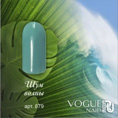 Vogue Nails, Гель-лак Шум Волны