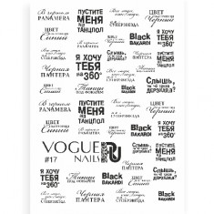 Vogue Nails, Слайдер-дизайн №17