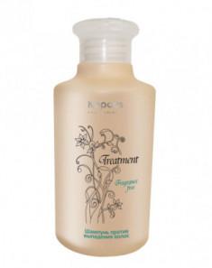 Шампунь против выпадения волос Kapous Fragrance free Treatment 250мл