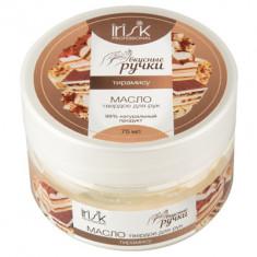 IRISK PROFESSIONAL Масло твердое для рук, тирамису 75 мл