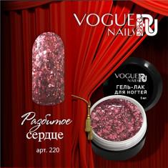 Vogue Nails, Гель-лак Разбитое сердце