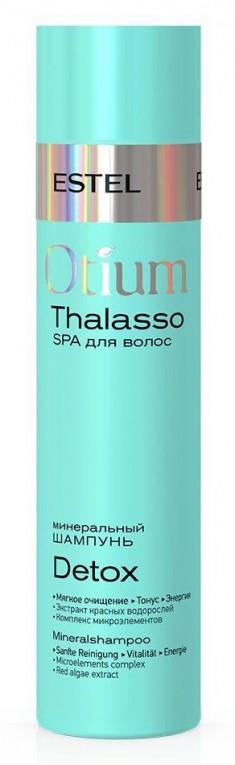 ESTEL PROFESSIONAL Шампунь минеральный для волос / OTIUM THALASSO DETOX 250 мл