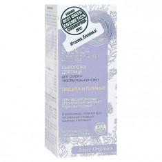 Натура сиберика Сыворотка для лица Защита и питание для очень сухой и чувствительной кожи 30 ml NATURA SIBERICA