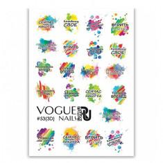 Vogue Nails, 3D-слайдер №53