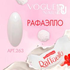 Vogue Nails, Гель-лак Рафаэлло