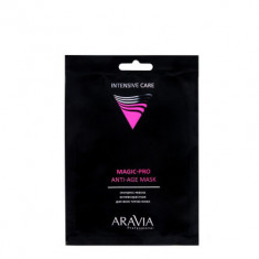 Экспресс-маска антивозрастная для всех типов кожи ARAVIA ProfessionalMagic PRO ANTI-AGE MASK