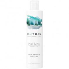 Шампунь для защиты окрашенных волос зимой CUTRIN Cold Defence POLARIS 250 мл