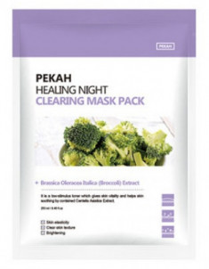 Тканевая маска с экстрактом брокколи PEKAH Healing Night Cleansing Mask Pack 25мл*5шт