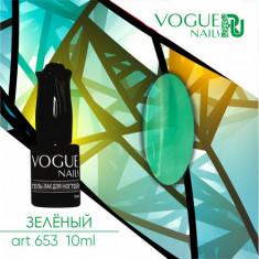 Vogue Nails, Гель-лак Зеленый