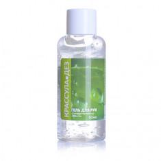 Крассула-Дез, Антибактериальный гель для рук, 50 мл