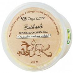 OZ! OrganicZone Соль для ванны Французская ваниль 250 г OZ! Organic Zone