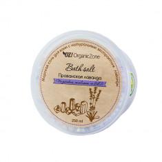 OZ! OrganicZone Соль для ванны Прованская лаванда 250 мл OZ! Organic Zone